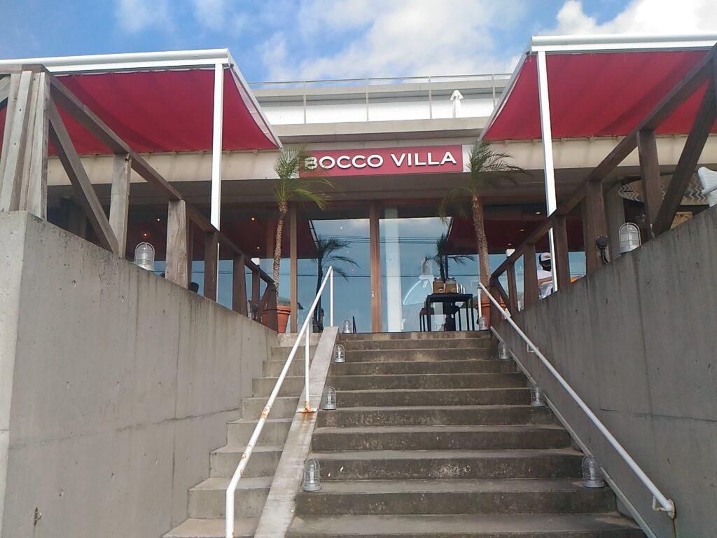 BOCCO VILLA