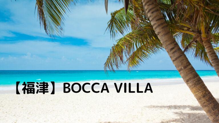 bocca villa